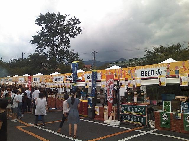 ビール王国.jpg