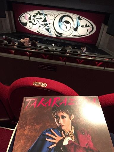 宝塚劇場3.jpg