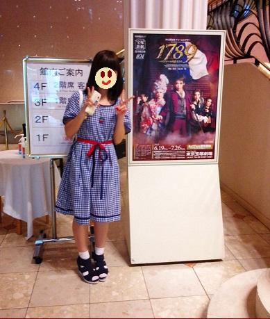 宝塚劇場4.jpg